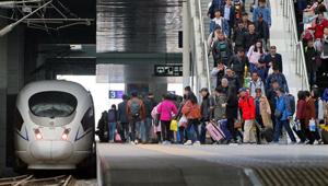 Neues Zugdiagramm wird ab dem 10. April in China in Betrieb genommen
