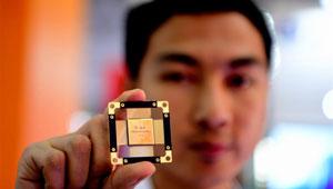 Digital China Exhibition eröffnet in Fuzhou