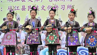 Wettbewerb zur Förderung der traditionellen Kultur in Congjiang veranstaltet