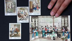 """China Post veröffentlicht Sondermarken """"Der Traum der Roten Kammer III"""""""