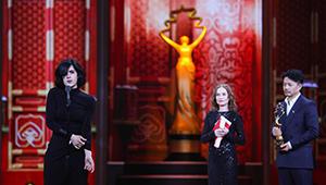 Höhepunkte bei der Verleihung des Tiantan Award 2018