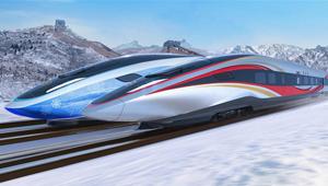 Renderbild von Hochgeschwindigkeitszügen für Olympische Winterspiele 2022