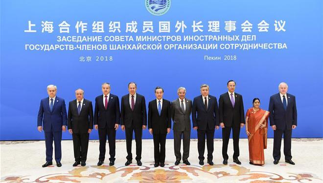 Wang Yi hält Vorsitz über Sitzung mit Außenministern der SOZ-Mitgliedstaaten