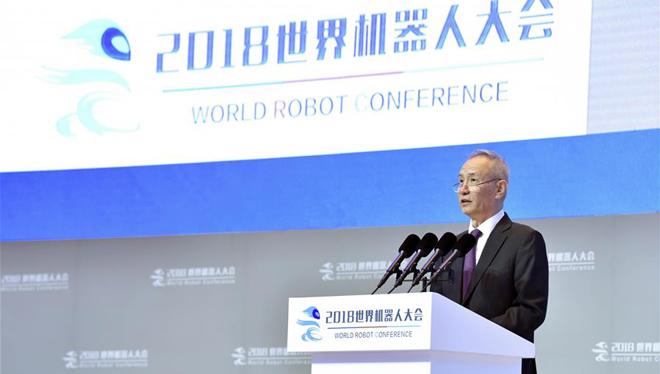 Liu He hält Rede auf Eröffnungszeremonie der World Robot Conference 2018