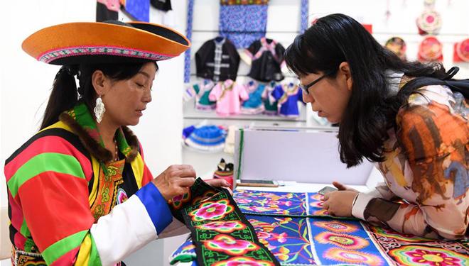 Ausstellung der immateriellen Kulturerbe in Hohhot der Innerer Mongolei