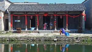 Landschaft vom Dorf Zhuqiao in Jiangxi, Ostchina