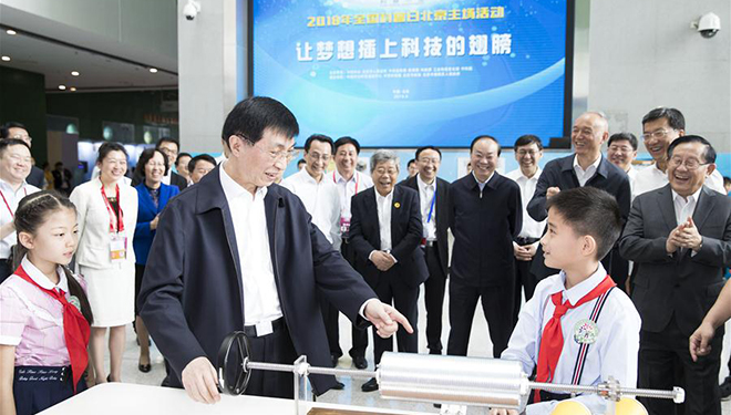 Wang Huning besucht Austragungsort des Nationalen Wissenschaftstages in Beijing