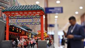 Traditionelle chinesische Kultur am Austragungsort des Sommer-Davos-Forums präsentiert
