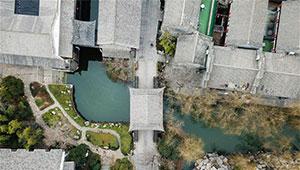 Altstadt von Taierzhuang aus Vogelperspektive