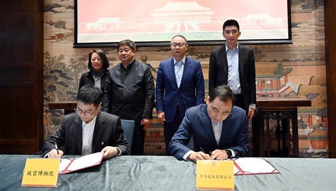 Palastmuseum kooperiert mit Huawei bei Digitalisierung und intelligentem Aufbau