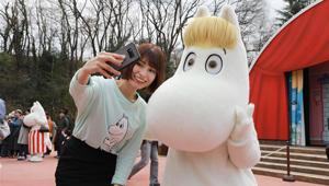 Moomin macht Spaß in Hanno