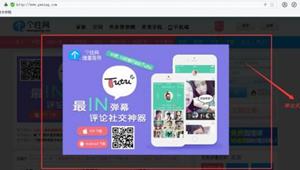 Chinas Online-Werbemarkt wächst rasant