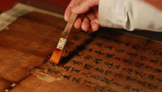 Bildergeschichte: Museumskurator setzt sich für Schutz alter Dokumente in Guizhou ein