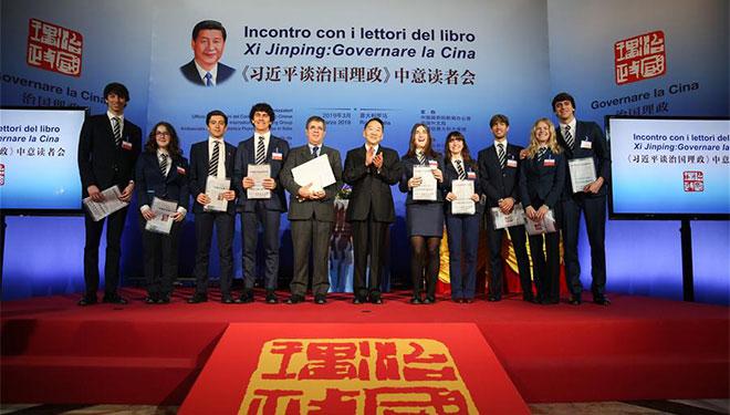 """Leserseminar über Buch """"Xi Jinping: China regieren"""" in Rom abgehalten"""