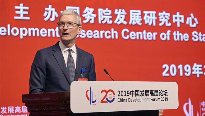China Development Forum 2019 in Beijing eröffnet