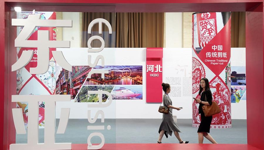 Ausstellung für asiatische Kultur und Tourismus in Beijing abgehalten