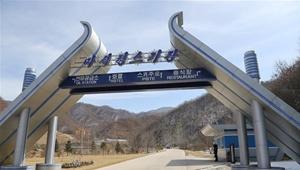 DPRK-Tourismus floriert unter Chinesen dank historischer Verbindungen