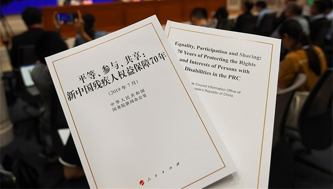 China veröffentlicht Weißbuch über Schutz der Rechte und Interessen von Behinderten in letzten 70 Jahren