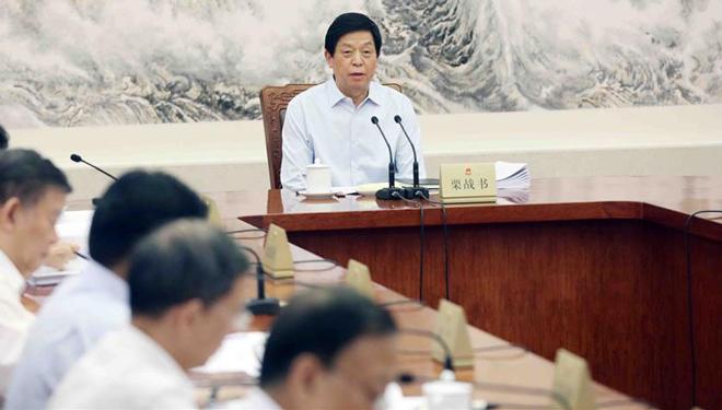 Li Zhanshu leitet Sitzung der Vorsitzenden des 13. Ständigen Ausschusses des NVK