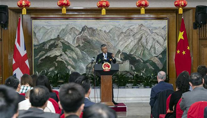 Botschafter Liu Xiaoming äußert sich über Lage in Hongkong