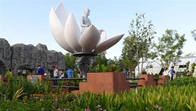 """Veranstaltung zum """"Indien Tag"""" auf Internationalen Gartenbauausstellung Beijing abgehalten"""