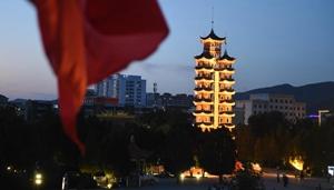 Nachtansicht des Kreises Huining in Gansu