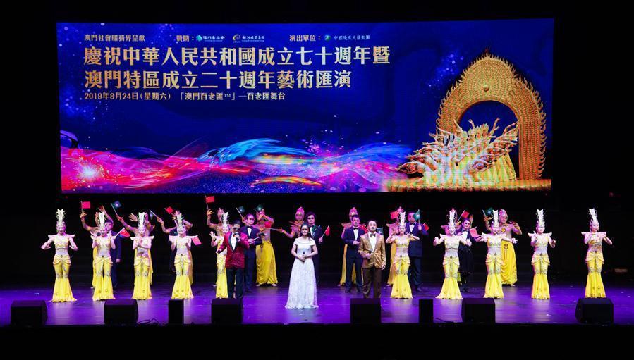 Künstler der China Disabled People's Performing Art Troupe treten in Macau auf