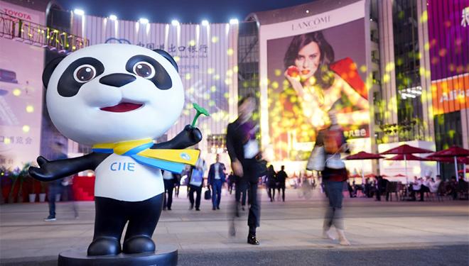 China Fokus: 50-tägiger Countdown, globale Unternehmen profitieren weiterhin von CIIE
