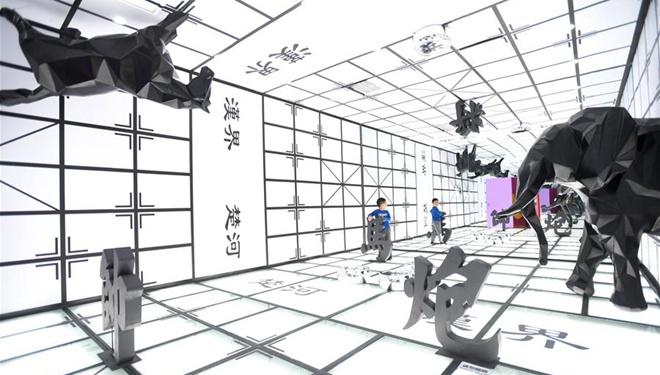 Ausstellung über die Kunst chinesischer Schriftzeichen in Changsha veranstaltet