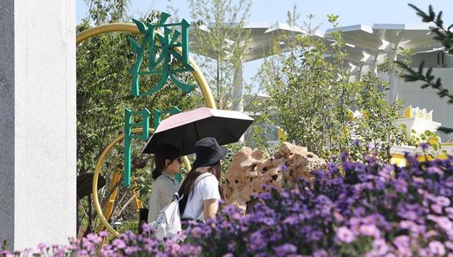 """""""Macau-Tag"""" auf Internationaler Gartenbauausstellung Beijing veranstaltet"""