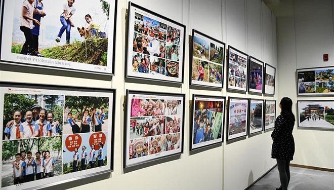 """Fotoausstellung zum Thema """"Lächelndes Gesicht"""" findet in Zunyi von Guizhou statt"""