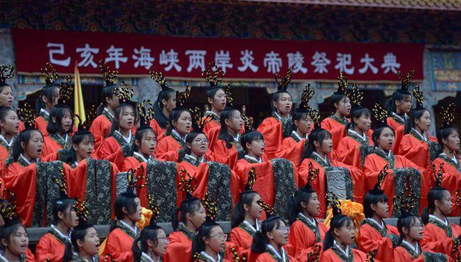 Zeremonie in Hunan zur Hommage an legendären Vorfahren der chinesischen Nation abgehalten