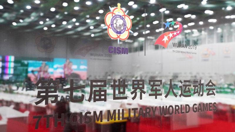 Ansichten im Hauptmedienzentrum der 7. Militärweltspiele des CISM in Wuhan