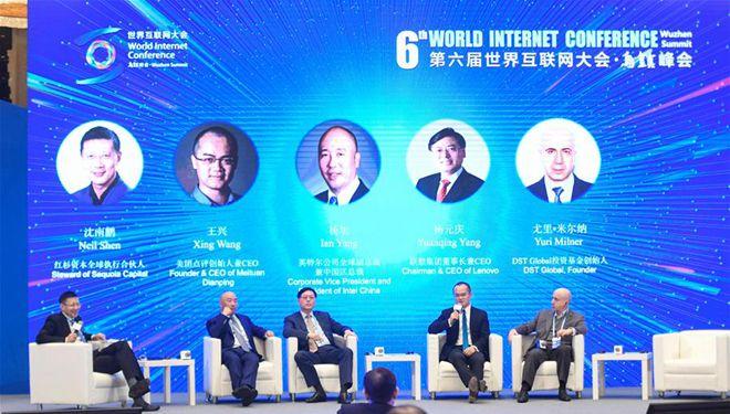 6. Weltinternetkonferenz in Wuzhen von Zhejiang eröffnet
