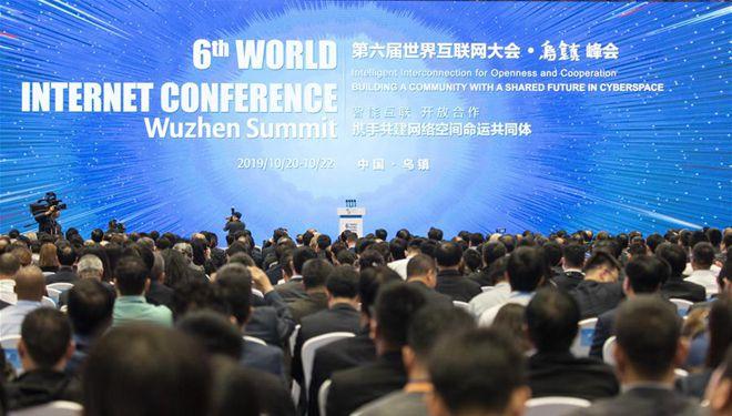 Eröffnungsfeier der 6. Weltinternetkonferenz in Wuzhen abgehalten