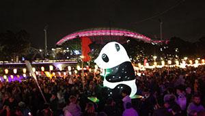 Mondlaternenparade fand in Adelaide von Australien statt