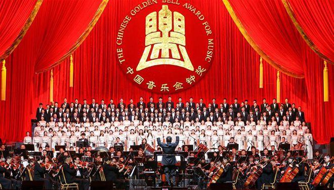 12. chinesische Golden Bell Awards for Music in Chengdu eröffnet