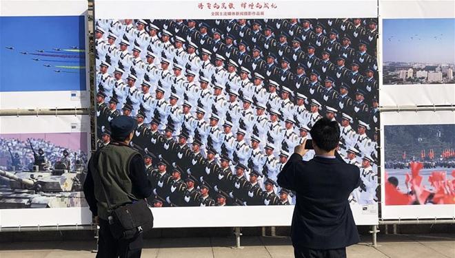 Fotografische Veranstaltung mit dem Titel Photo Beijing 2019 am China Millennium Monument in Beijing abgehalten