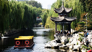 Herbsttorrismus in Jinan von Shandong