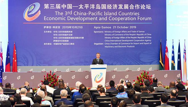 China und pazifische Inselstaaten veranstalten 3. Forum für Wirtschaftsentwicklung und -kooperation