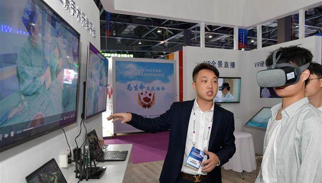 Ausstellung der Weltkonferenz über VR-Industrie 2019 in Nanchang veranstaltet