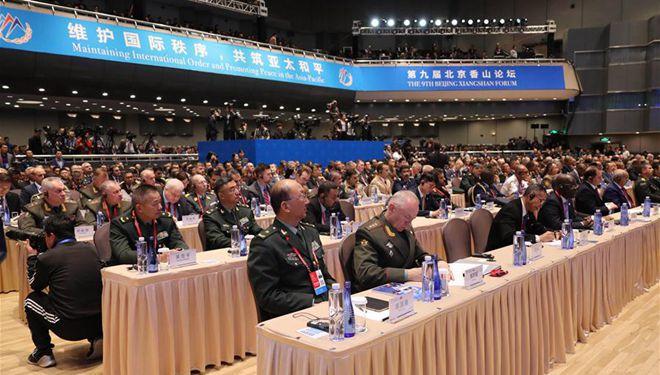 9. Xiangshan-Forum offiziell in Beijing eröffnet