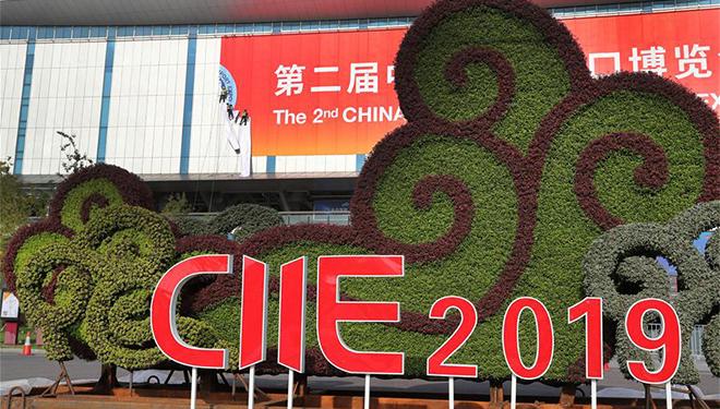 Dekorationsarbeiten am Hauptveranstaltungsort der CIIE ordnungsgemäß durchgeführt