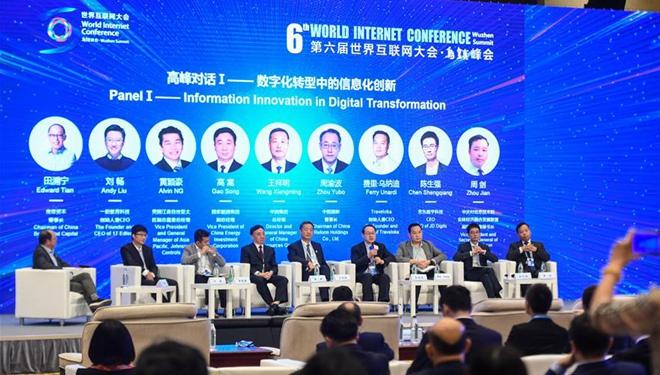 Gäste nehmen an einem Unterforum der sechsten Welt-Internet-Konferenz in Wuzhen teil