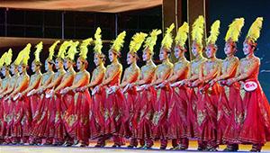 Abendparty fand in Xundian von Yunnan statt