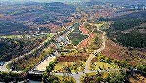 Herbstlandschaft in Handan von Hebei