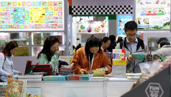 2019 China Shanghai International Children's Book Fair fand in Shanghai statt