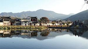 Landschaft des Dorfes Hongcun in Yixian von Anhui
