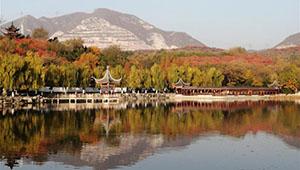 Herbstlandschaft in Beijing