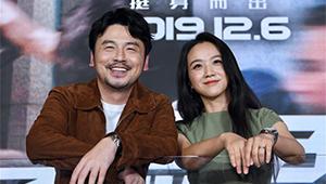 """Pressekonferenz für Film """"The Whistleblower"""" in Xiamen abgehalten"""